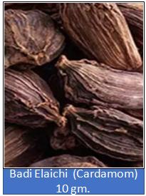 Badi Elaichi(Cardamom) 10gm.