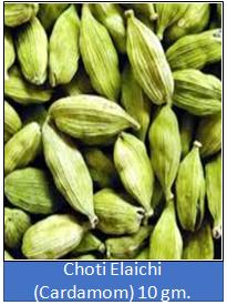 Choti Elaichi (Cardamom) 10 gm.