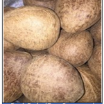 Gari Gola (Dry Coconut) 250 gm.