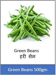 Green Beens 500gm