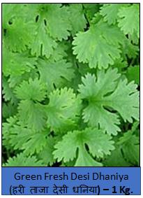 Green Fresh Desi Dhaniya (हरी ताजा देसी धनिया) – 1Kg.