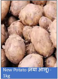 New Potato ( आलू ) – 1kg