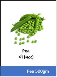 Green Pea 500 gm.